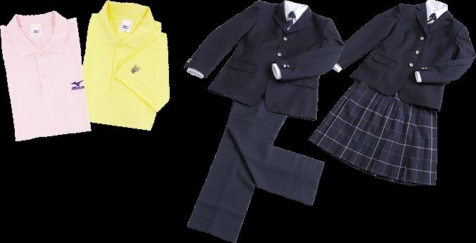 制服・ポロシャツ