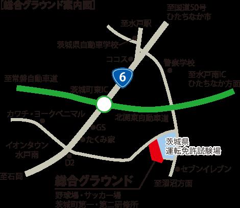 総合グラウンド案内図