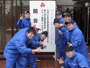 1.開会式式場にて 3年集合