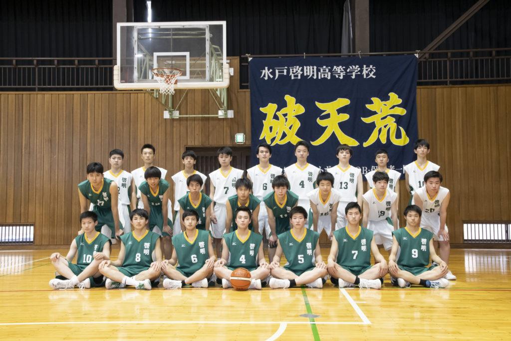 バスケットボール部(男)画像
