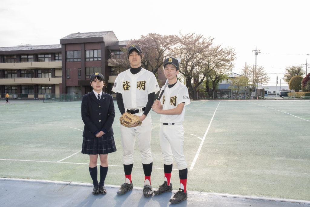 軟式野球部画像