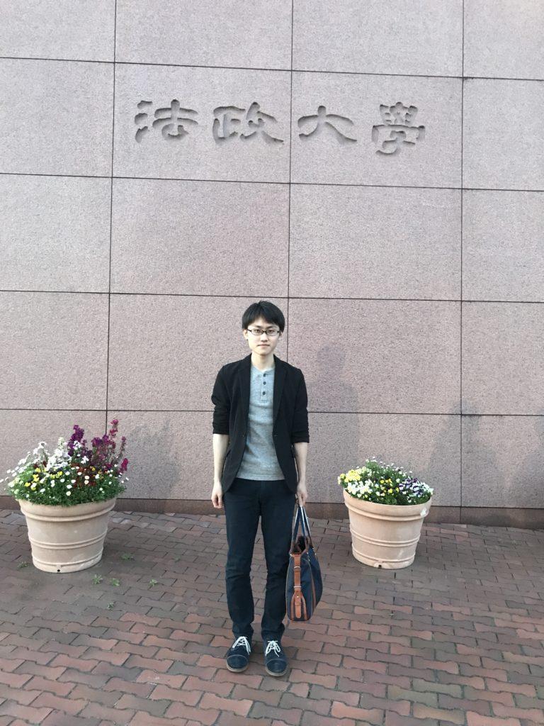 渡辺康裕さんの画像